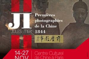 Exposition Premières photographies de la Chine